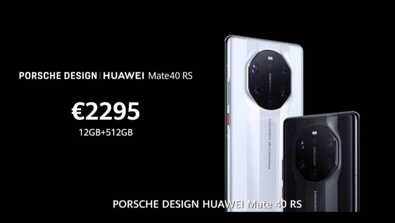 Precio del Huawei Mate 40 Porsche Design