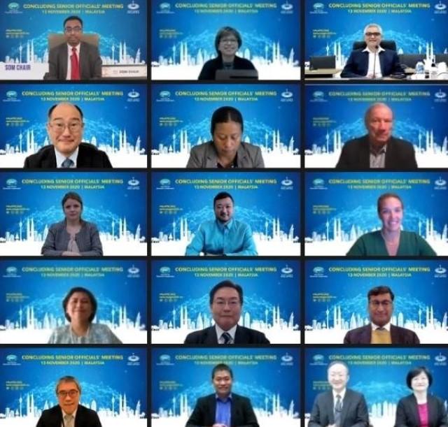 La Semana de Líderes de la APEC (Imagen: Twitter @CesarRemis)