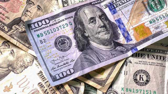 El precio del dólar hoy al cierre 05 de febrero de 2021 en México