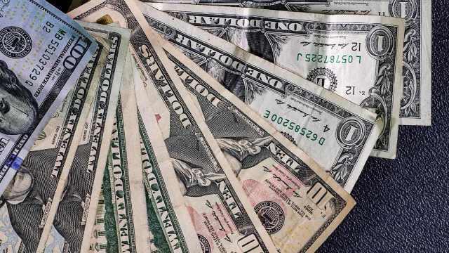 El precio del dólar hoy al cierre 05 de mayo de 2021 en México