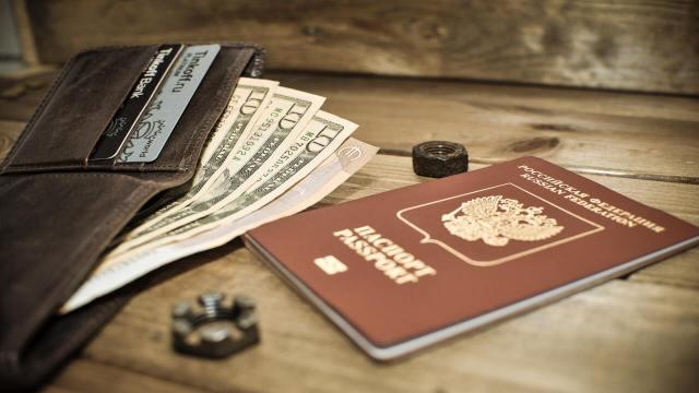 invertir en el extranjero