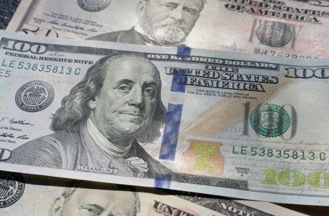 El dólar Banamex ajustó su precio