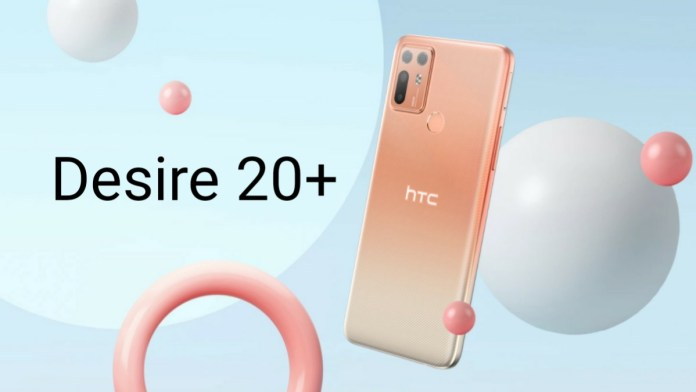 HTC Desire 20 Plus Pros and Cons