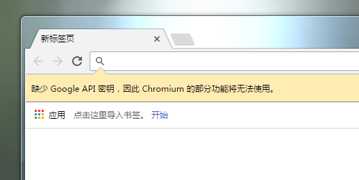 google-api-keys-missing