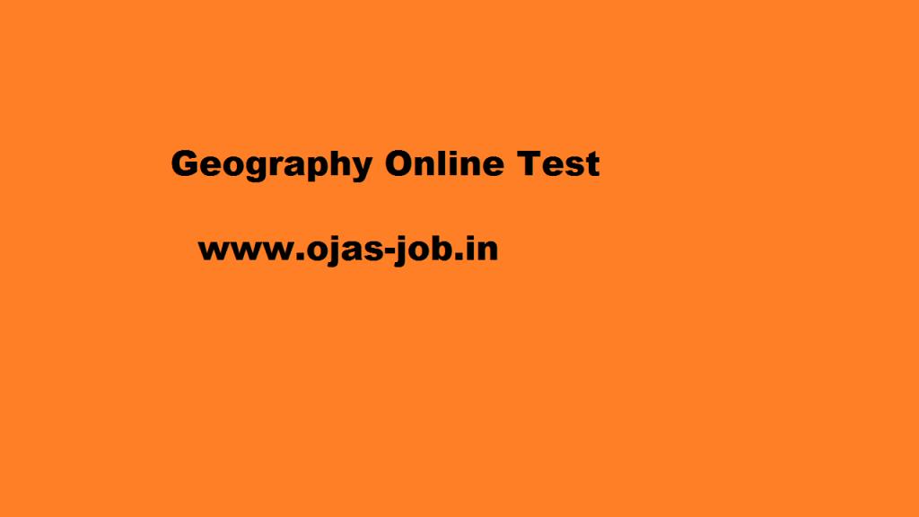Geography Online Test In Gujarati
