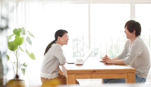 家計簿アプリ マネーフォワードを継続する3つの方法(MoneyForward ME)