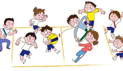 弱小チームがドッジボール大会に勝つ3つの方法(学童保育・小学生向け)