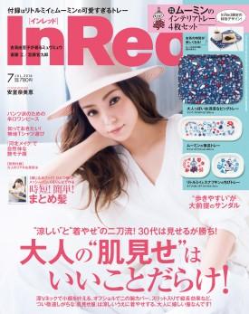 """InRed 2016年 5月号 『大人の""""肌見せ""""はいいことだらけ!』/ 宝島社"""