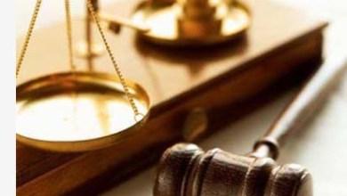 Photo of Tribunal de Justiça inicia nesta segunda-feira a Semana de Conciliação