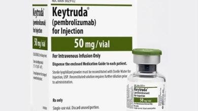 Photo of Venda de medicamento para tratar câncer de bexiga é autorizada pela Anvisa
