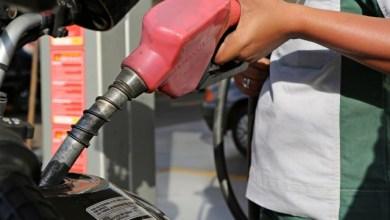 Foto de Recorde de Preço: Petrobrás anuncia alta de 1,68% para a gasolina; confira