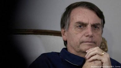 Photo of Derrota do governo Bolsonaro na Câmara seria resposta de Maia à queda de Bebianno