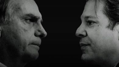 Foto: Adriano Machado/Crusoé