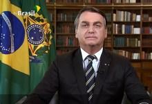 Foto de VÍDEO – Em pronunciamento, Bolsonaro fala do golpe de 1960, em compromisso com Constituição e democracia