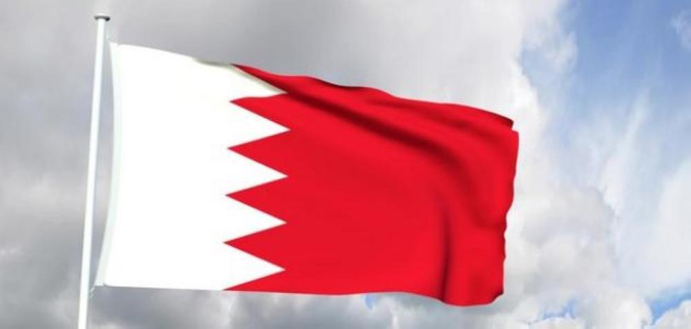 مملكة البحرين تدين بشدة حادث إطلاق النار الذي استهدف نقطة الضبط الأمني ببريدة