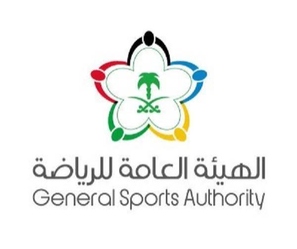 إطلاق منصة «GSA.Live» لمشاهدة مباريات الدوري مجاناً