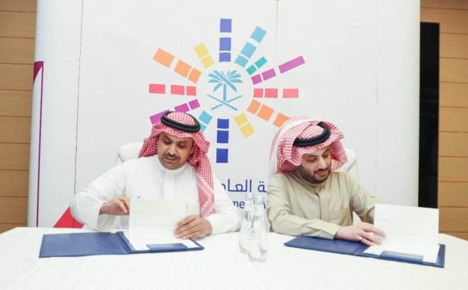«هيئة الترفيه» توقع اتفاقية شراكة مجتمعية مع جمعية «خيرات» لحفظ النعمة – أخبار السعودية