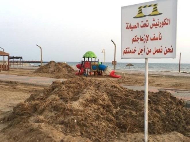 علامات فسفورية وأضواء تحذيرية بمواقع المشاريع – أخبار السعودية