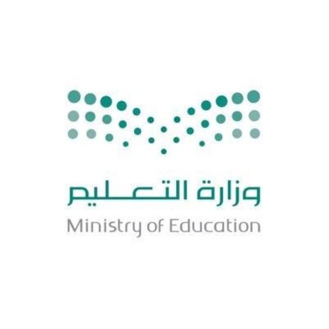 وزارة التعليم تتيح لمنسوبيها أخذ اللقاح في مبنى الوزارة الرئيسي – أخبار السعودية