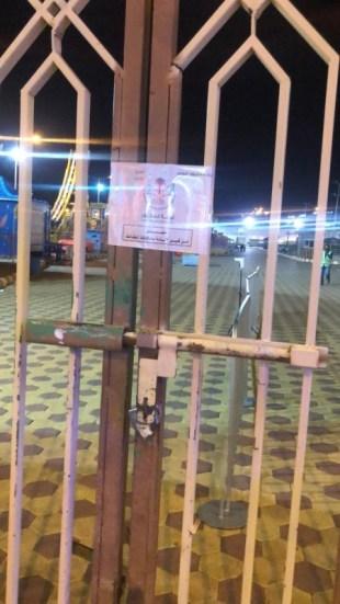 إغلاق متنزه بطريق الهدا خالف تعليمات التباعد – أخبار السعودية