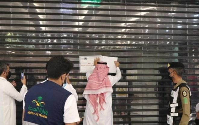 أمانة جدة: إغلاق 92 منشأة مخالفة للاحترازات أول وثاني عيد الفطر – أخبار السعودية