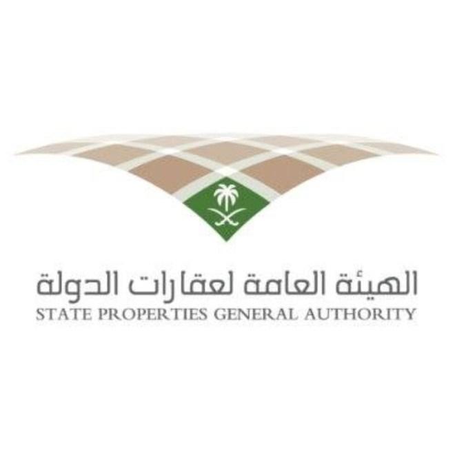 إطلاق المرحلة الثانية لجمع معلومات عقارات المنظومة الحكومية – أخبار السعودية