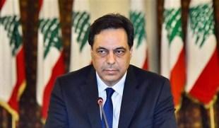 دياب: الفساد مستشرٍ ويتحكم بالدولة اللبنانية – أخبار السعودية