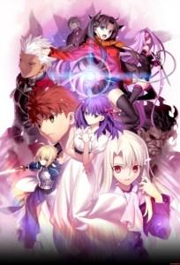 劇場版「Fate/stay night [Heaven's Feel]」I.presage flower