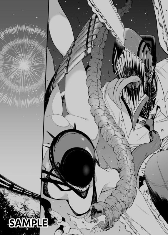 [壞茸社] 鎖鋸割礼 サンプル画像 17
