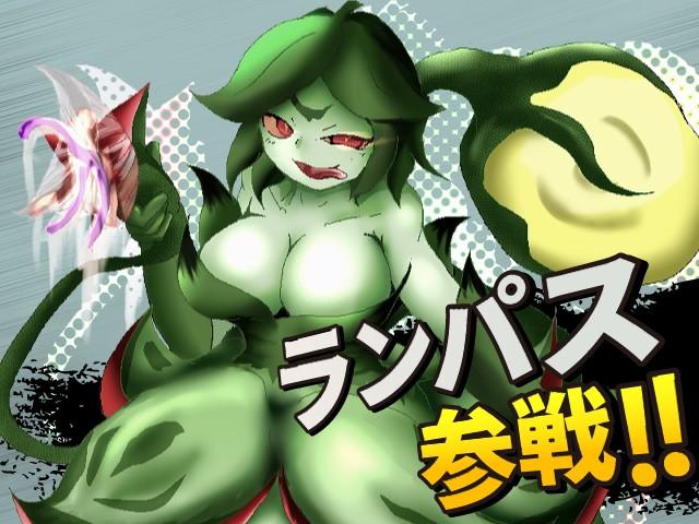 SHRIFT もんむすRPG中章 大型コラボイベント 紹介画像 03
