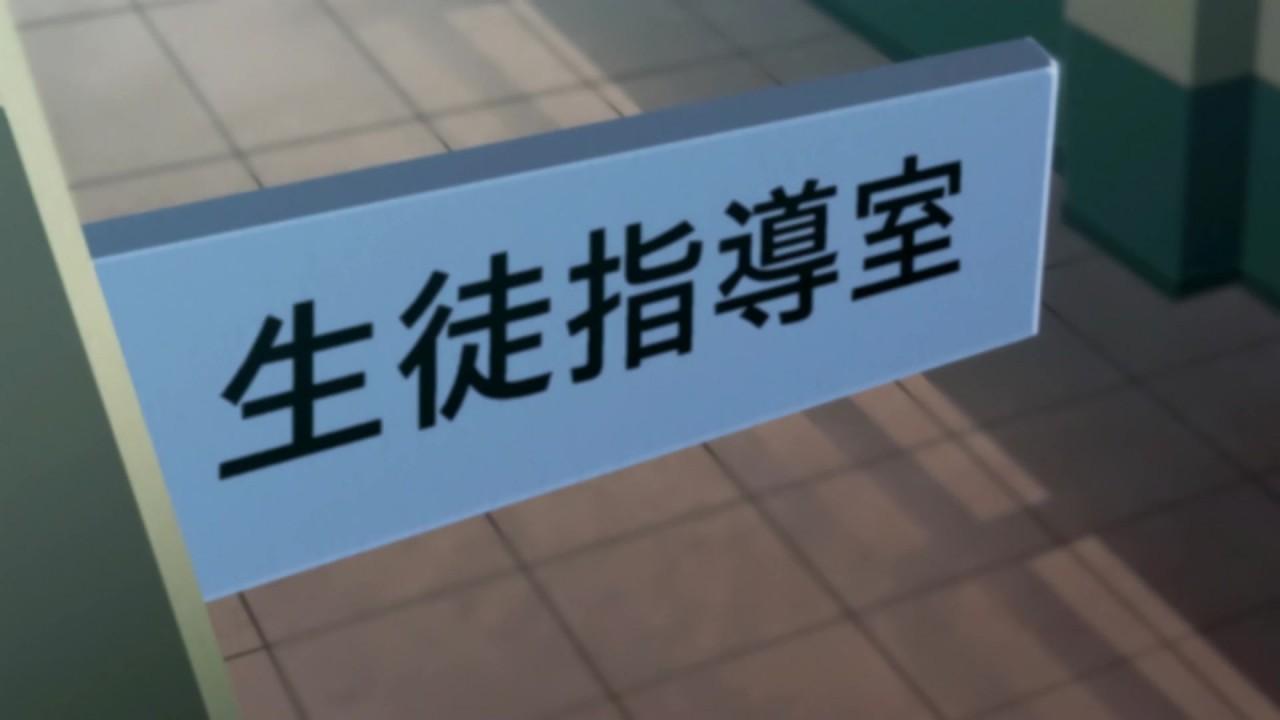 夏が終わるまで The Animation 上巻 キャプチャー 01