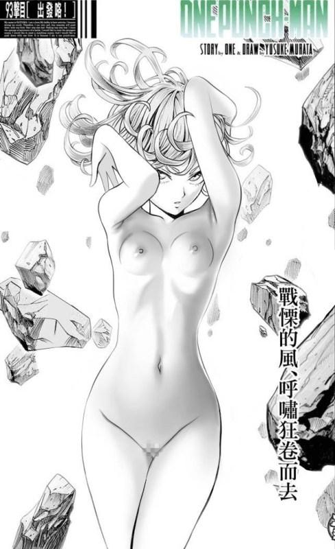 ワンパンマンの裸コラ画像 Part2 02
