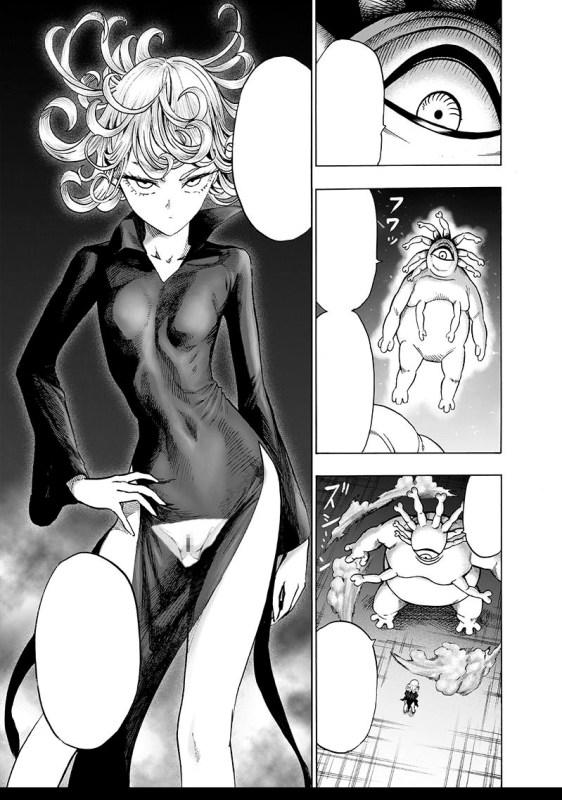 ワンパンマンの裸コラ画像 Part2 24