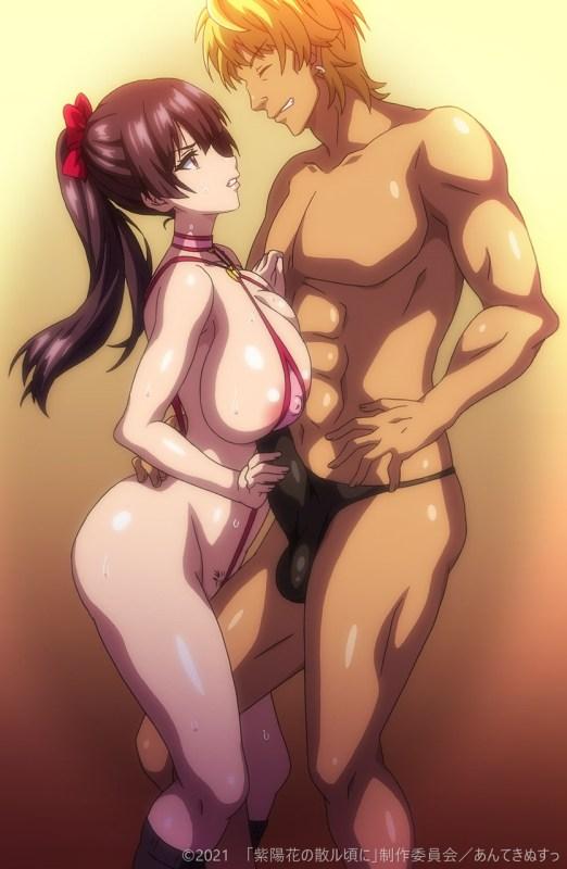 OVA 紫陽花の散ル頃に キャプチャー 20