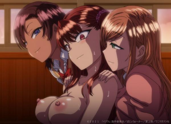 HentaiVideos.net Ijirare: Fukushuu Saimin Episode 4