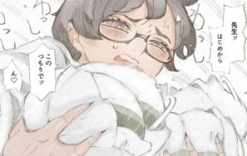 【画像】元ジャンプ漫画家さん、またまたエロ漫画を描いてしまうwwwww