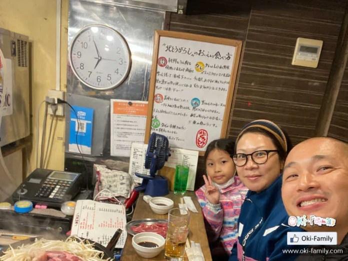 北海道小樽 老店遊記
