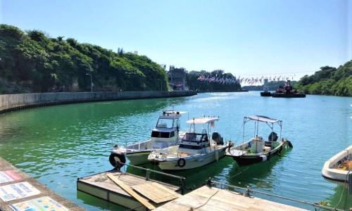 嘉手納漁港
