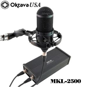 Tube Microphone Series