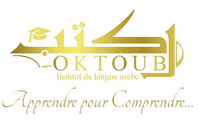 oktoub cours d'arabe en ligne