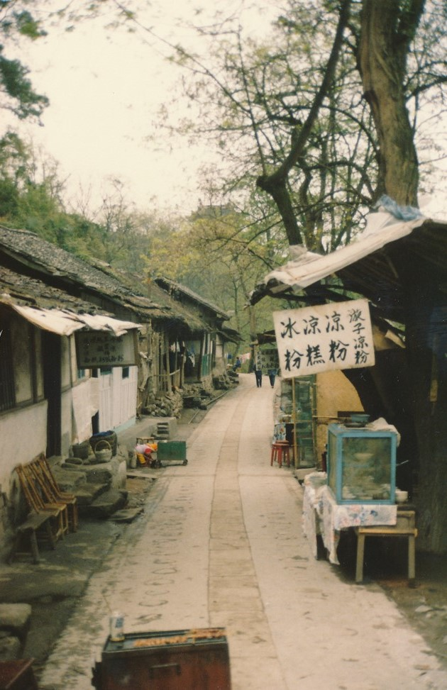 Guanxian près de Chendu