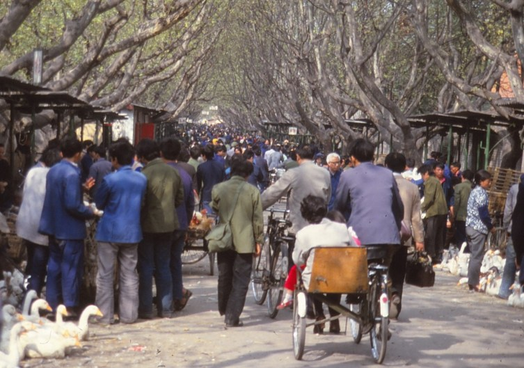 marché chendu