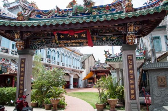 Le musée dans une vieille demeuse chinoise