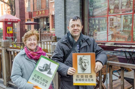 Rue Dolun (quartier de Hongkou)