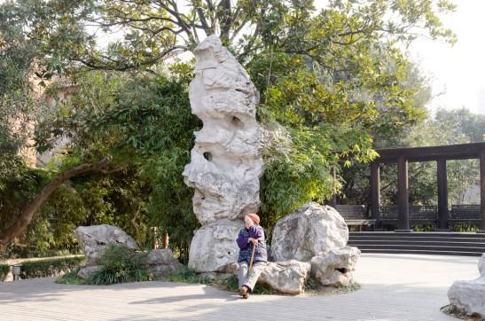 parc Huoshan