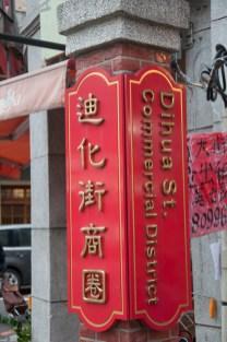 La plus belle rue de Taipei
