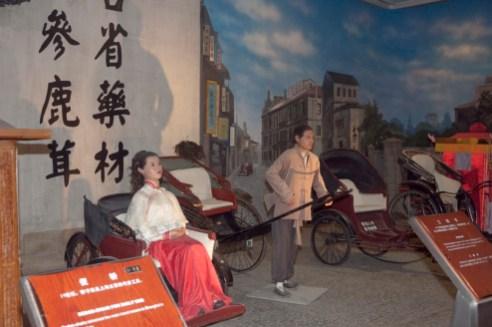 Musée d'histoire de Shanghai