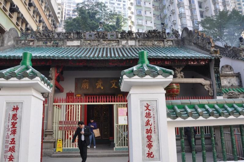 temple de Man Mo, central