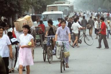 Rue de Xian