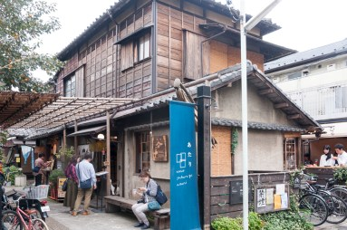 Tokyo: quartier Yanaka